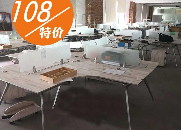 【特卖】简约现代深圳办公苹果彩票网pk10职员电脑员工桌