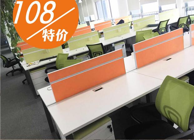 职员办公桌简约现代工作位员工桌屏风桌