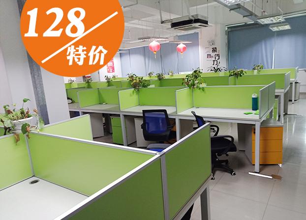 简约现代办工桌桌子屏风电脑桌员工办公桌