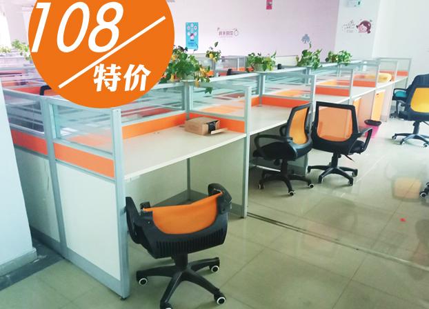 职员办公桌组合员工办公室屏风隔断工作位