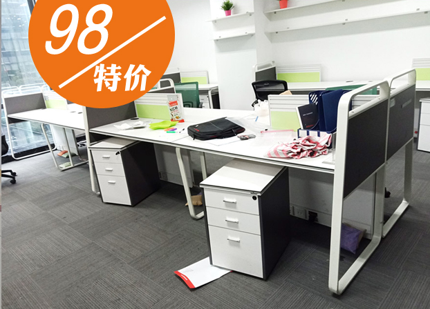二手职员桌屏风办公桌工位桌电脑桌