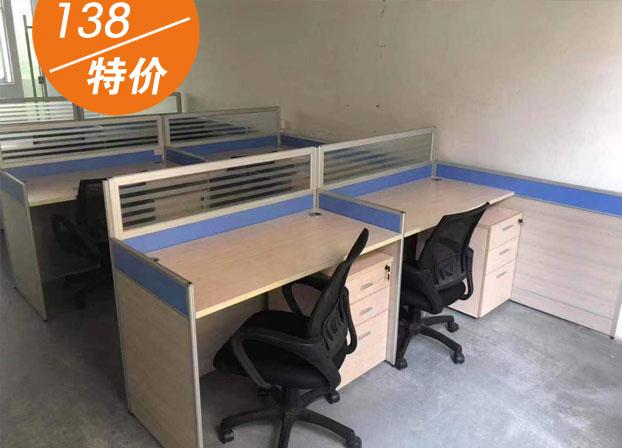 办公桌活动柜配套特价简约现代屏风家具职员桌
