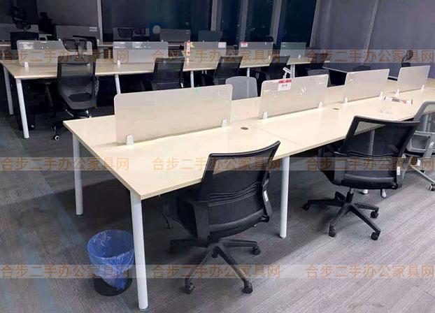 办公桌简约现代四人位职员桌工位桌办公室桌子