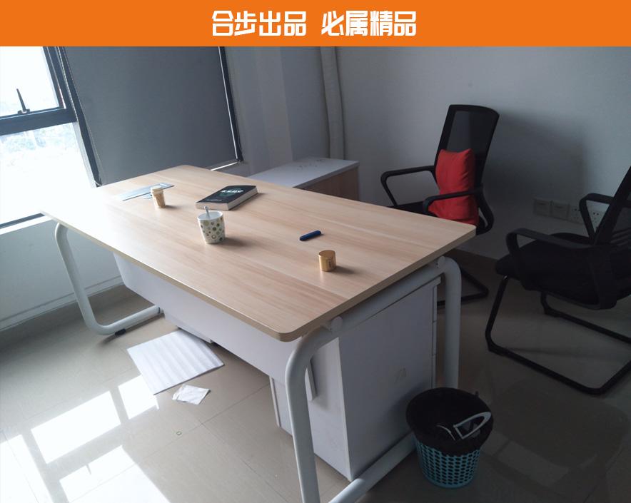 办公桌现代简约大班台大气老板桌总经理办公室办公家具