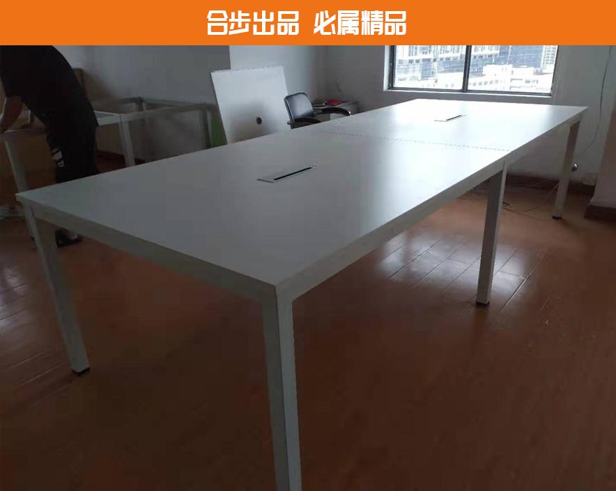 办公家具会议桌长桌简约现代洽谈接待培训桌