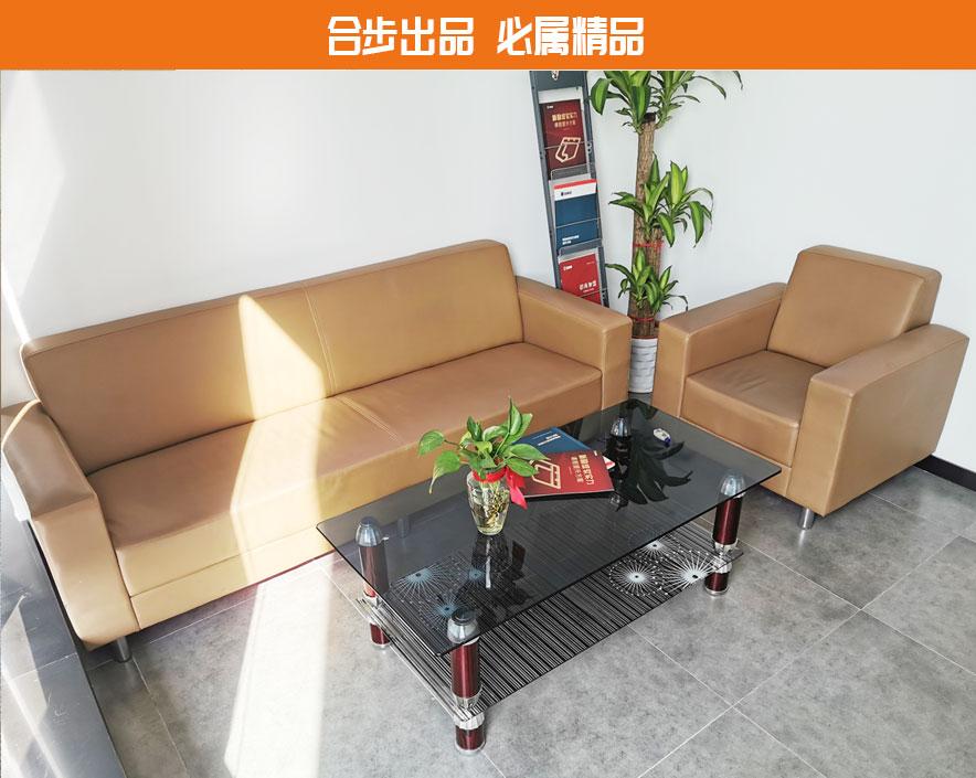 合步二手办公家具网,二手布艺沙发,休闲沙发,接待沙发,商务会客沙发,现代简约沙发,布艺沙发,3人位