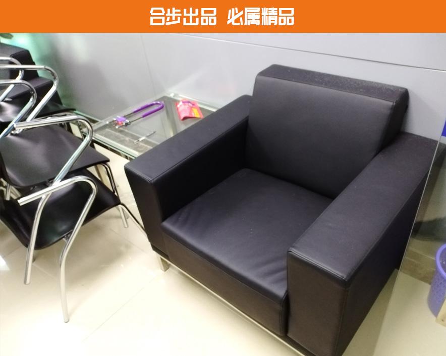 办公黑色真皮沙发会客接待办公室沙发