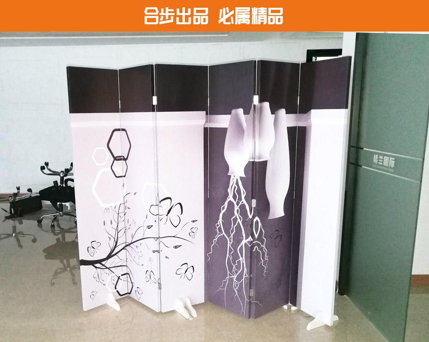 合步二手办公家具网,屏风隔断折叠