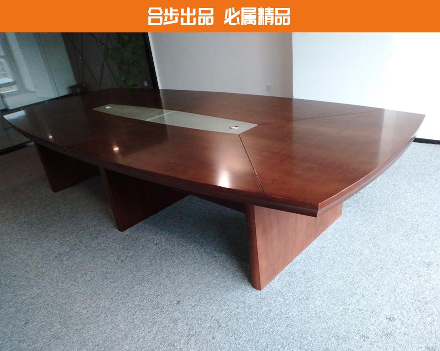办公室会议桌长桌简约现代长方形桌子