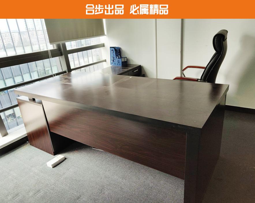 合步二手办公家具网,二手电脑桌,经理桌,主管桌,老板办公桌