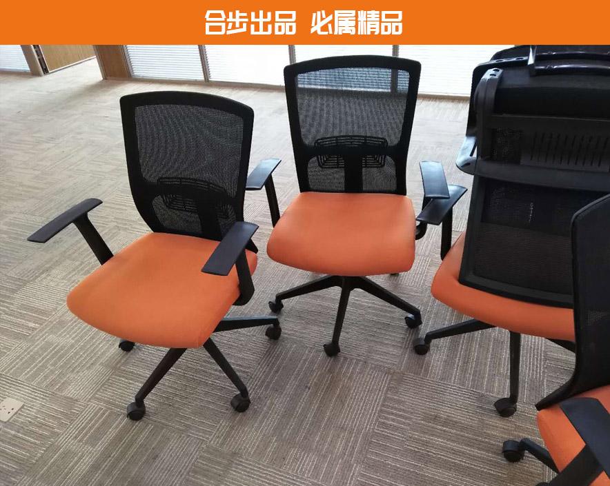办公椅职员椅子靠背座椅转椅会议椅