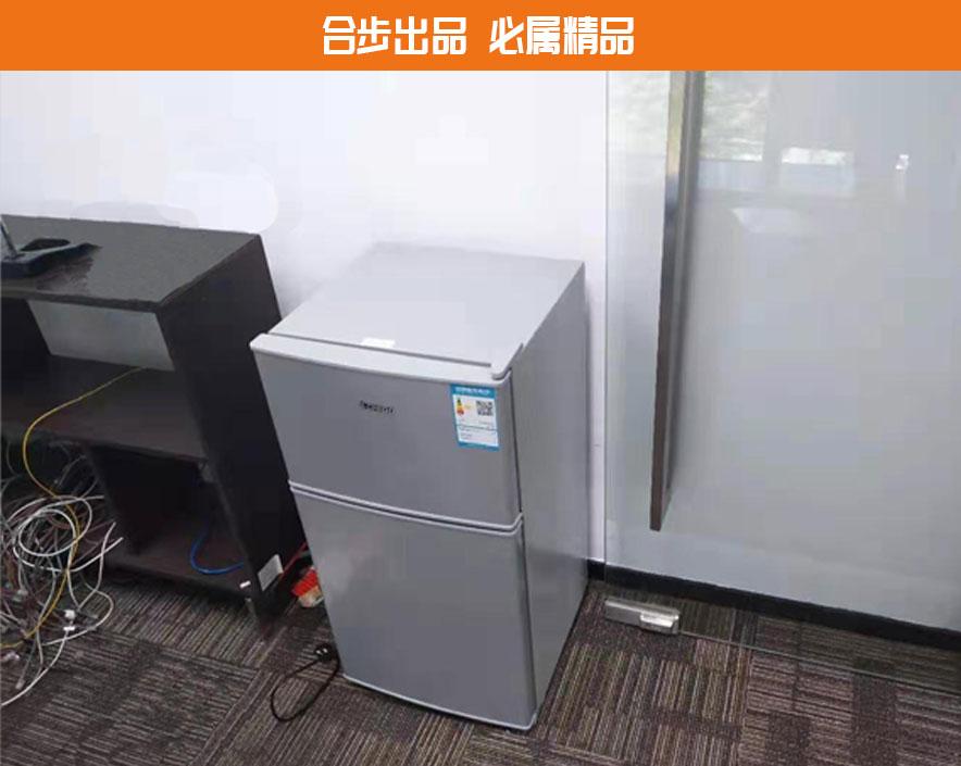 合步二手办公家具网,办公家电,小型冰箱,冰箱,办公冰箱