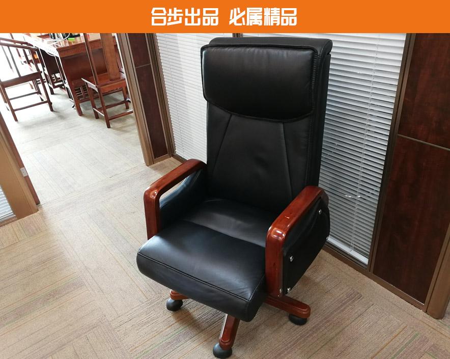 合步二手办公家具网,二手培训椅,办公椅,电脑椅,员工办公椅