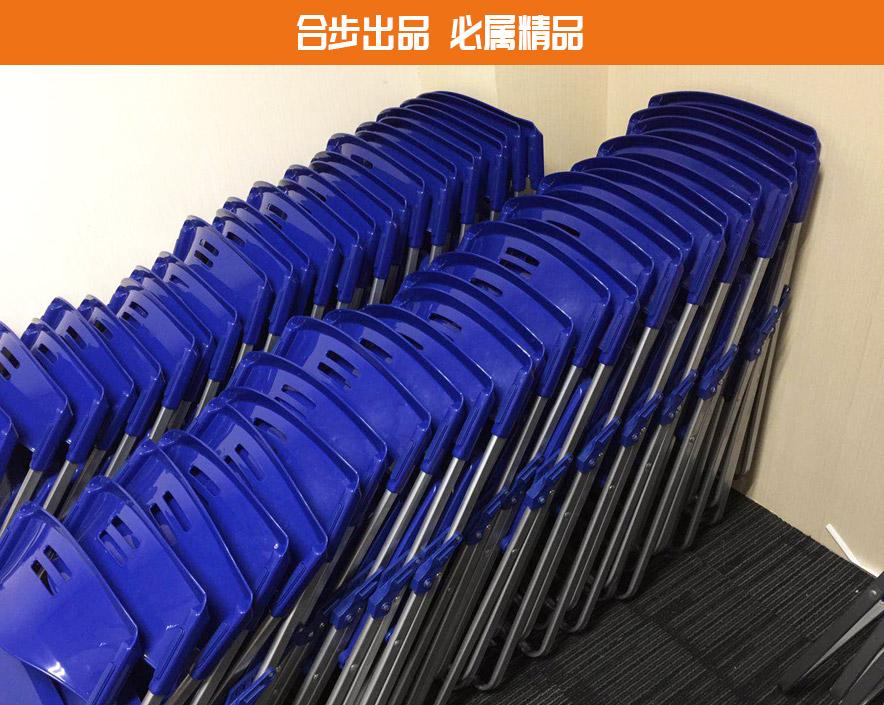 合步二手办公家具网,二手办公椅,培训椅,会议椅,电脑椅
