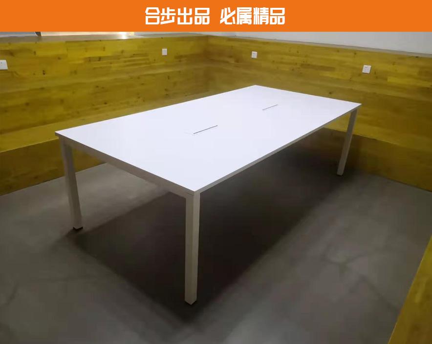 办公桌板式长条简易会议桌长桌简约现代