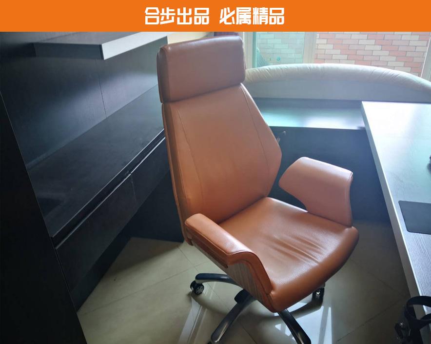 老板椅子商务办公椅转椅大班椅电脑椅