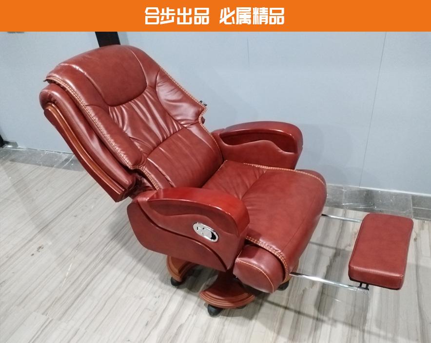 老板椅子办公商务可躺电脑椅转椅大班椅