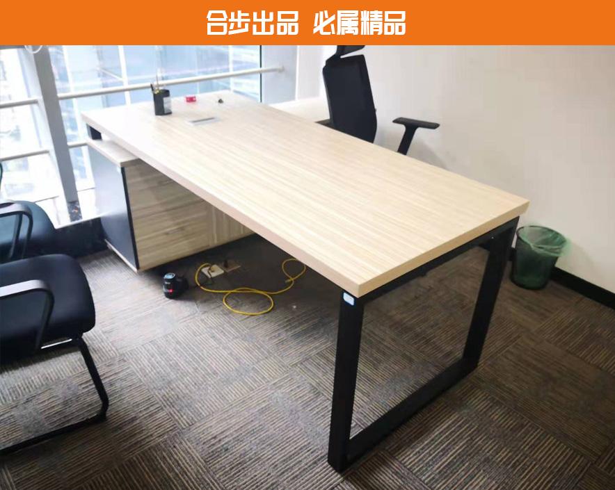老板桌简约现代实木主管桌经理桌办公桌