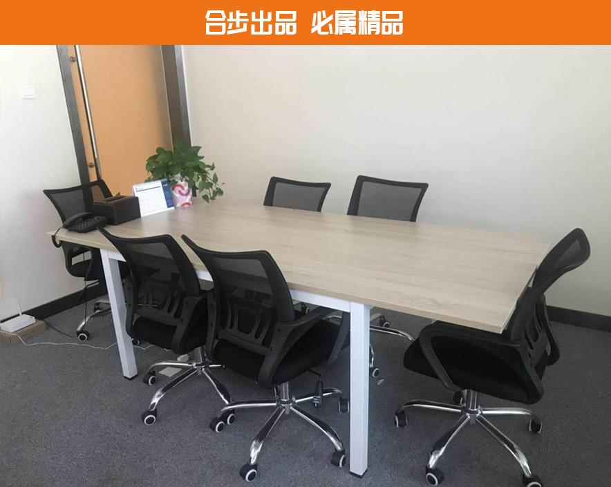 会议桌长桌接待洽谈桌椅组合长桌子办公家具简约现代