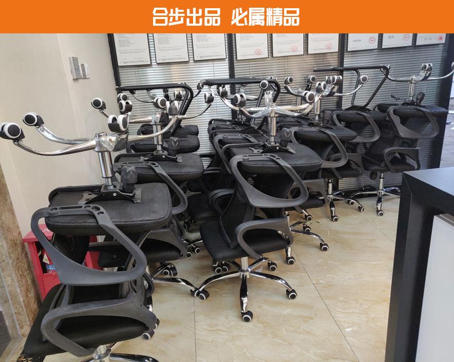 电脑椅网布会议办公椅职员椅员工靠背椅