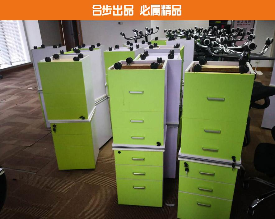合步二手办公家具网,二手办公文件柜,储物柜,员工办公柜子