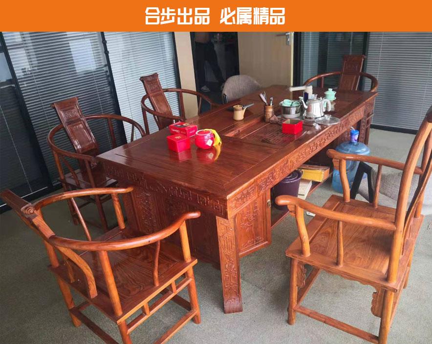 茶桌椅组合中式古典茶桌茶道茶艺茶台办公喝泡茶桌