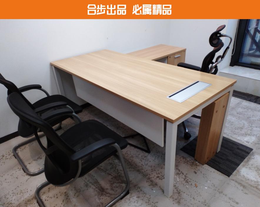 老板桌简约现代办公家具板式大班台主管经理桌