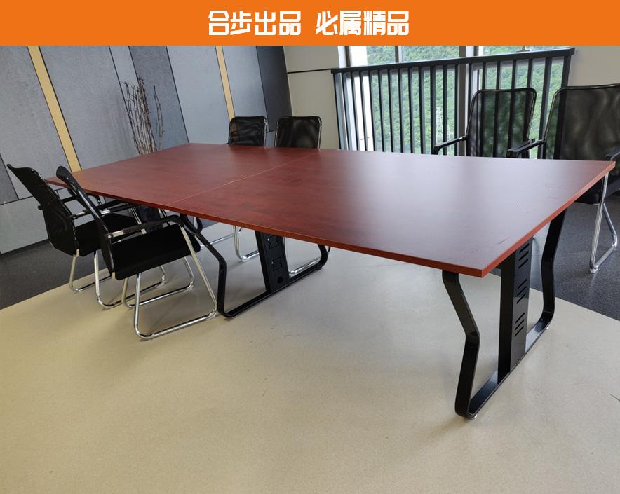 会议桌长桌简约现代创意办公桌培训桌长方形会议室