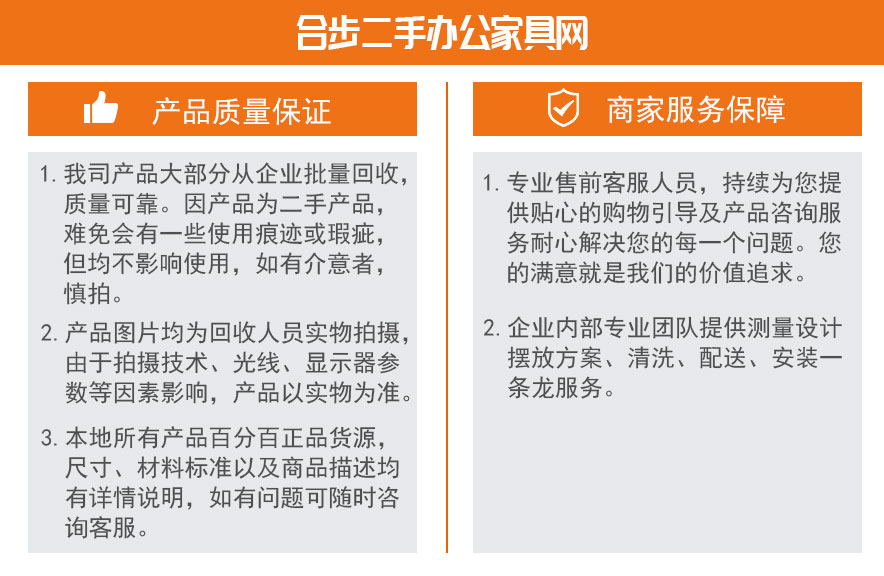 合步二手办公苹果彩票网pk10网,二手办公桌,电脑桌,工位桌