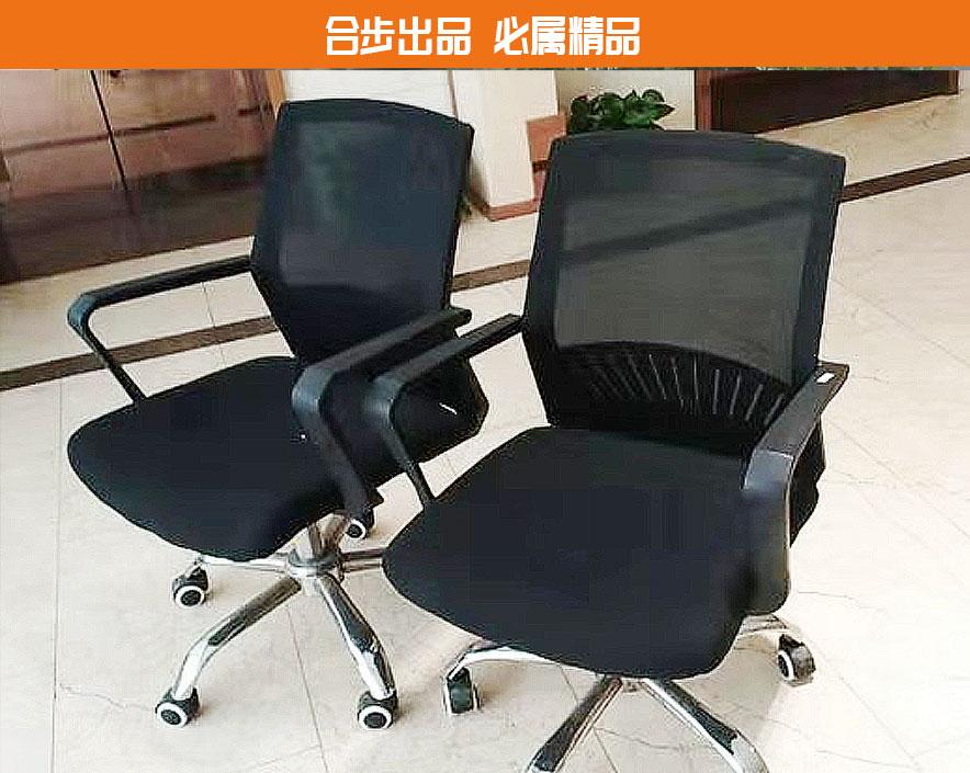 合步二手办公家具网,二手办公家具,二手大班椅,办公椅,电脑椅,员工办公椅,会议椅,培训椅,接待座椅