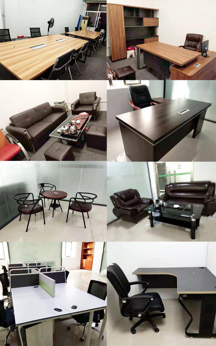 合步二手办公家具网,二号沙发茶几,大班台,文件柜,经理桌,办公桌