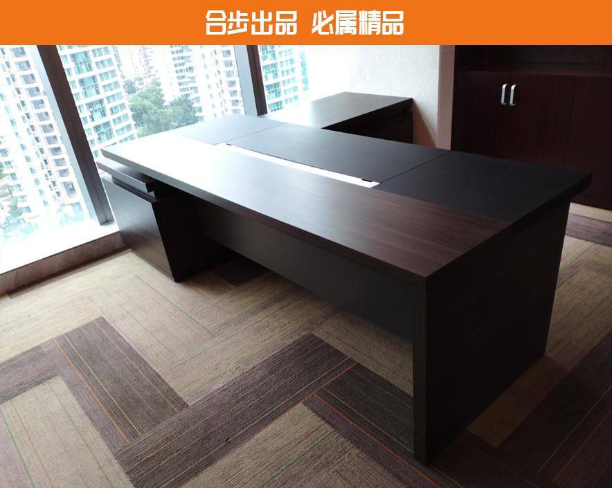 老板桌简约现代经理桌主管桌大班台办公桌办公家具