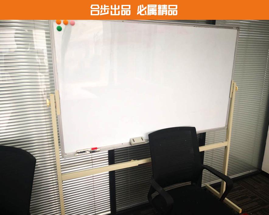 合步二手办公家具网,白板