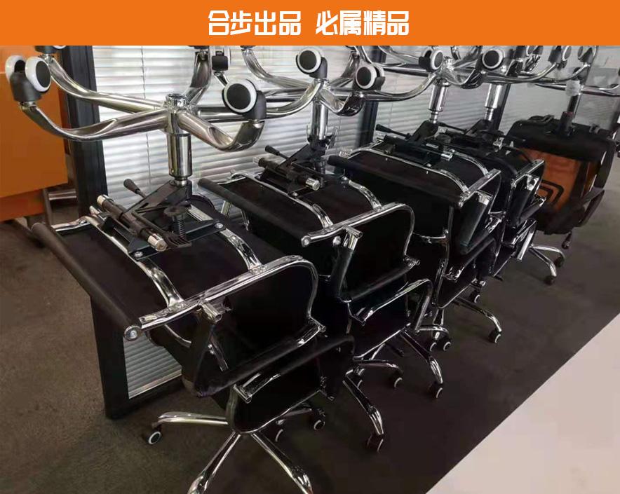 电脑椅办公椅子职员椅现代简约家舒适转椅子