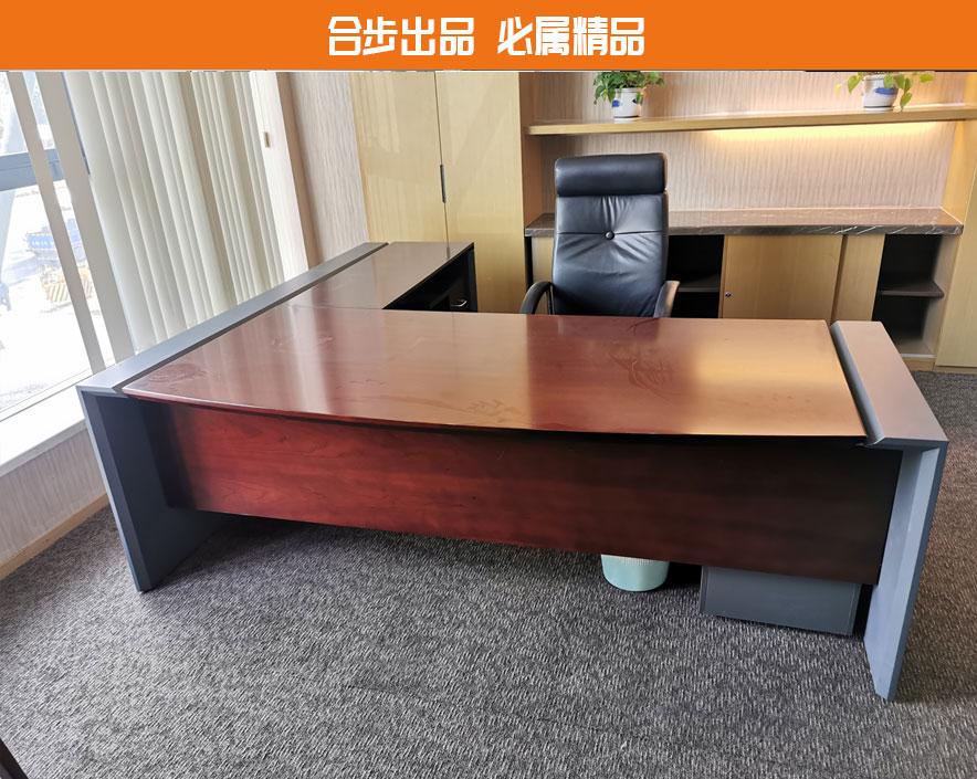 合步二手办公家具网,二手办公家具,二手大班台,主管桌,老板桌,简约经理桌,总裁桌,单人位