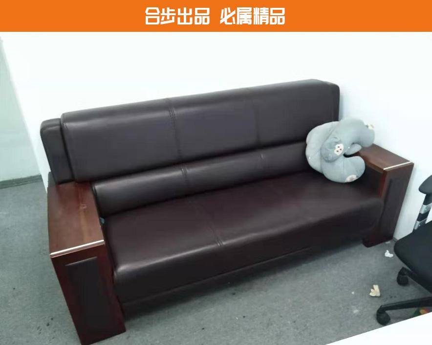 办公室沙发商务简易办公皮艺会客区接待沙发