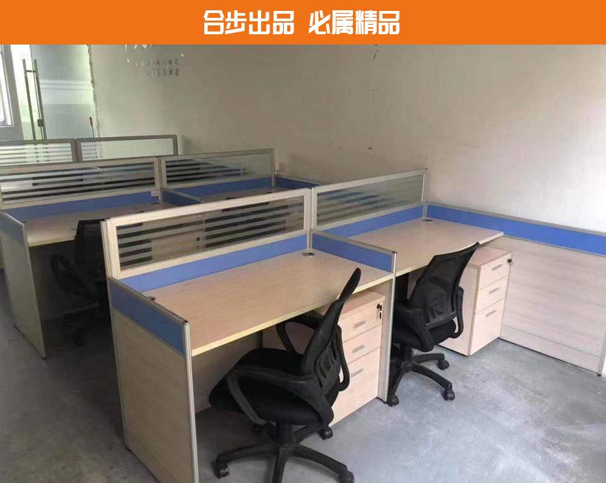 合步二手办公家具网,二手电脑桌,工位桌,员工办公桌