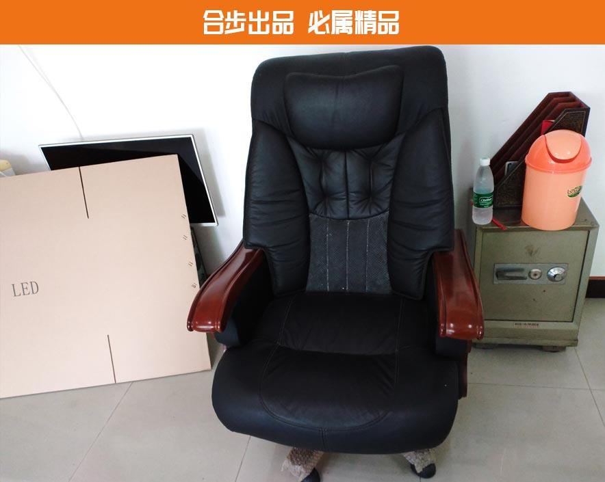 老板椅电脑椅大班椅商务办公椅转椅