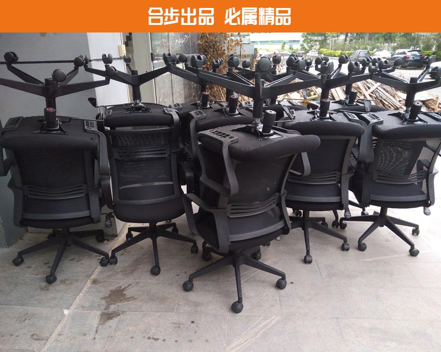 办公椅职员椅员工椅电脑椅网布转椅会客椅