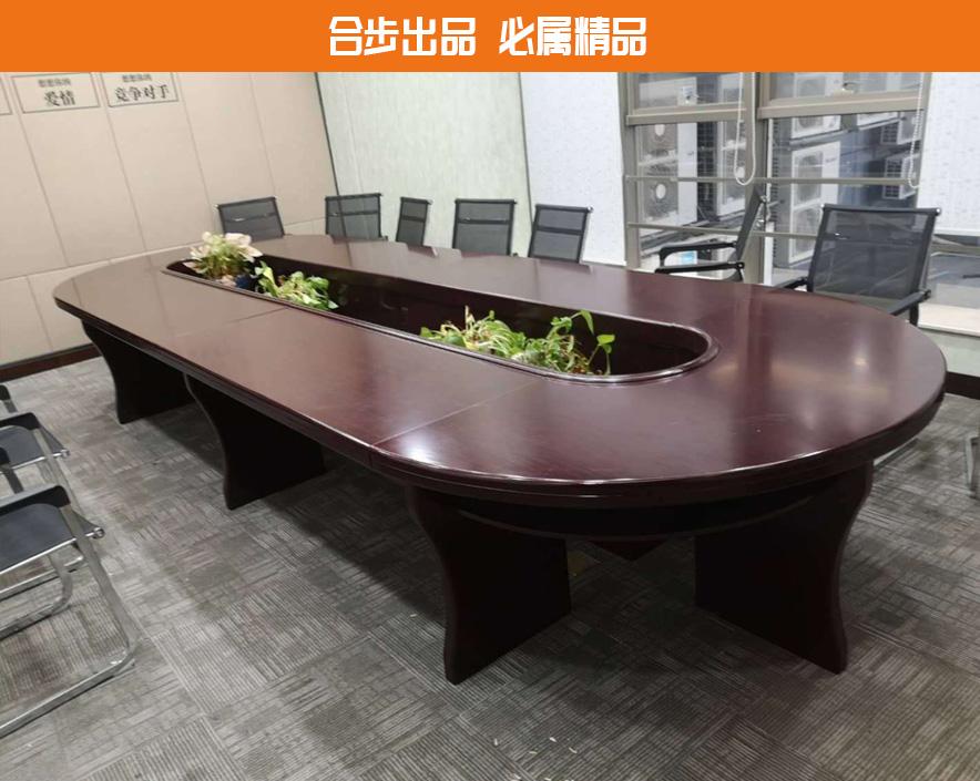 办公家具会议桌大型培训洽谈长桌子现代简约长方形