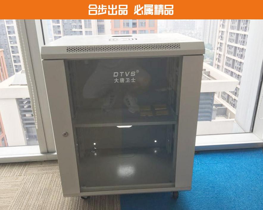 合步二手办公家具网,二手网络服务器机柜