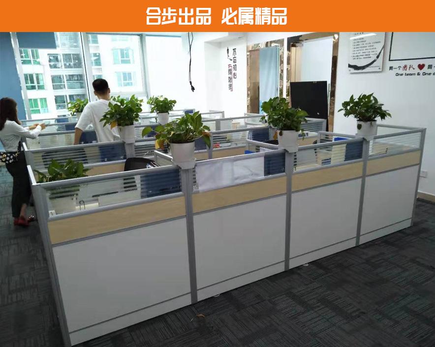 职员办公桌简约现代员工位屏风办公家具
