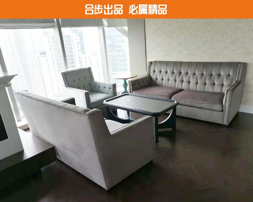 合步二手办公家具网,二手布艺沙发,休闲沙发,接待沙发