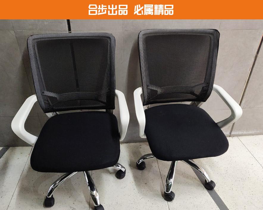 步二手办公家具网,二手大班椅,办公椅,电脑椅,员工办公椅
