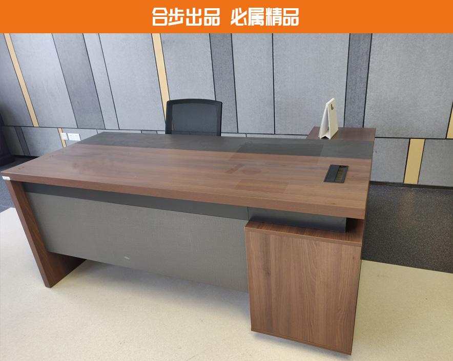 老板桌简约现代大班台大气主管桌经理总裁桌