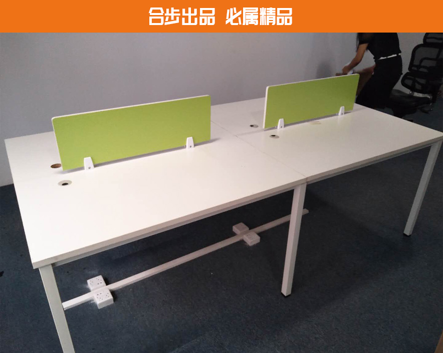 办公家具办公桌简约现代职员桌办公屏风员工桌