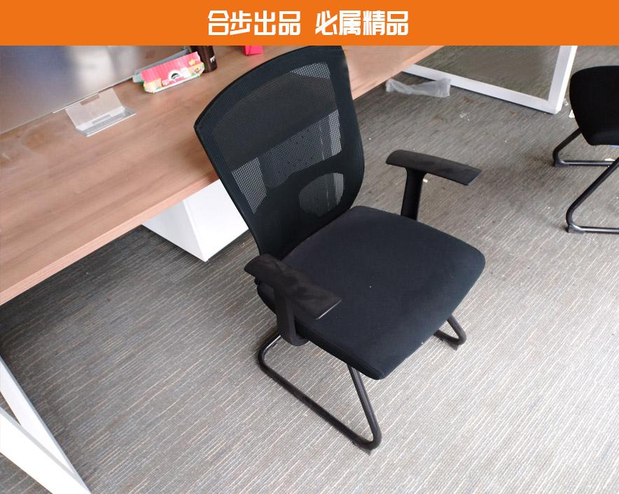 电脑椅弓形椅职员椅现代简约办公椅子