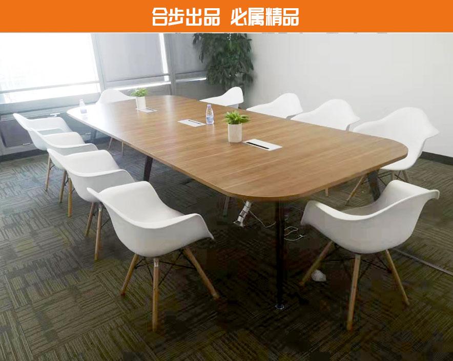 合步二手办公家具网,二手会议桌,长条桌,培训桌,办公桌,会客,洽谈桌