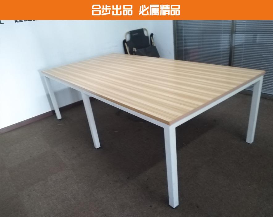 办公家具会议桌长桌简约现代板式会议培训桌