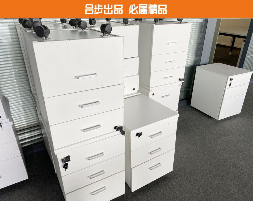 合步二手办公家具网,拖拉式文件柜,带锁板式活动柜,带轮子3层抽屉柜,办公活动柜,矮柜,公司文件柜